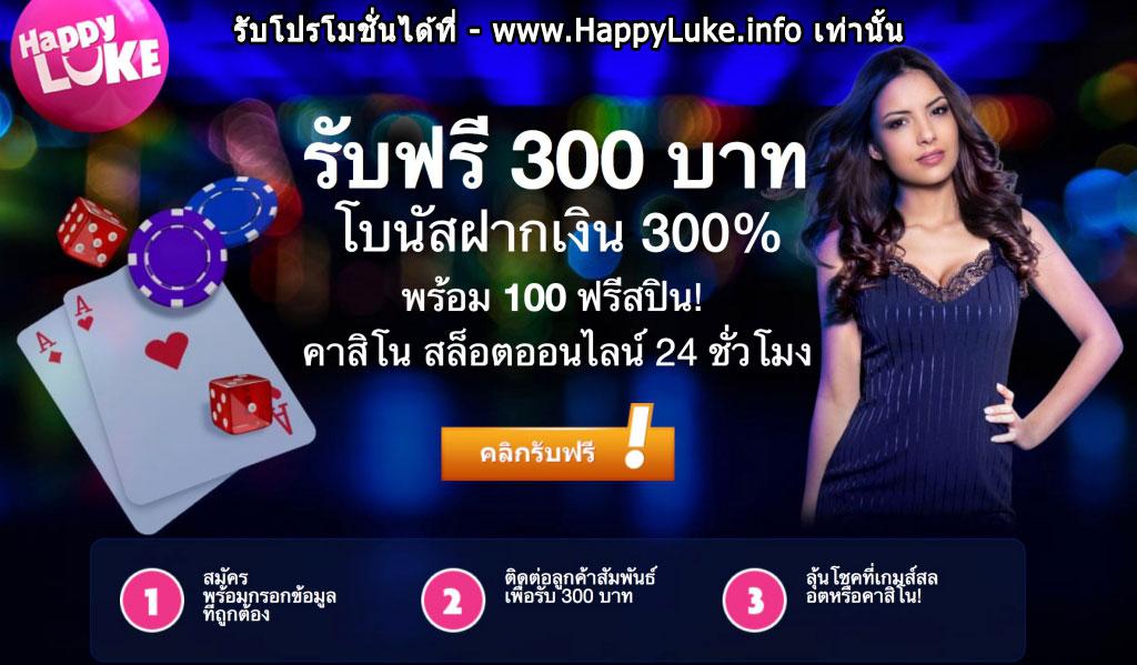Happyluke.info