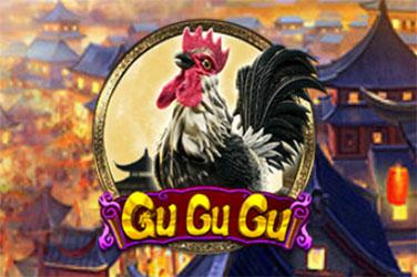 Gu Gu Gu Mobile
