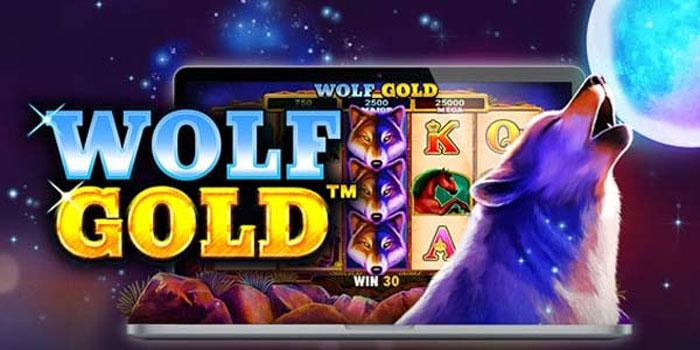 สล็อตออนไลน์ wolf gold